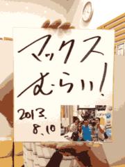 1377192928181.jpg